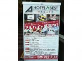 ホテルアベスト 長野駅前