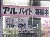 ローソンストア100 淀川十三本町店