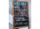 ヘアーアンドビューティー WAIWAI(ワイワイ) 所沢店