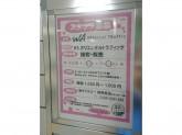 WA ORiental TRaffic 京王モール店