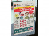 セブン-イレブン ハートイン JR玉造駅改札口店