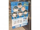 ローソン 神戸鳴子二丁目店