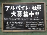 ハートレイ(HARTLEY) 富士見