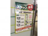 asnas (アズナス) exp-b 阪神西梅田店