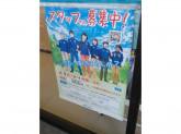 ファミリーマート 多田屋稲毛店
