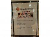 Wonder Price(ワンダープライス) イオン板橋ショッピングセンター店