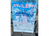 ファミリーマート 岡崎細川町店