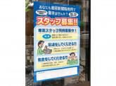 産経新聞 天六専売所