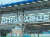 ファミリーマート 加東上中店