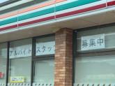 セブン-イレブン 西脇和布町店