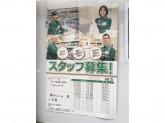 セブン-イレブン 豊島雑司ヶ谷二丁目店