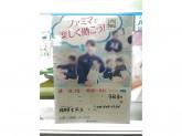 ファミリーマート横須賀光風台店