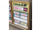 日高屋 東所沢店