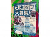 ラビット21 第2和田店
