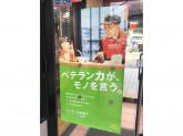 マクドナルド 和田山JASS店