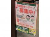 ローソンストア100 江戸川南小岩四丁目店