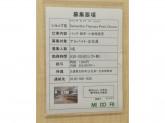 サマンサタバサプチチョイス MIDORI長野店