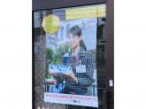 埼玉西ヤクルト販売株式会社 所沢東センター