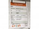 OZZONESTE(オッズオネスト) 梅田店