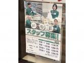 セブン-イレブン 川崎宮崎二丁目店