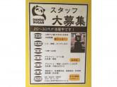panda sugar(パンダ シュガー)熊猫堂 六本木店