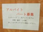 DIRECT CAFE(ダイレクトカフェ)
