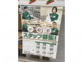 セブン‐イレブン 武蔵小山西口店