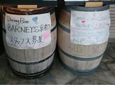 ダイニングバー BARNEYS(バーニーズ) 京都