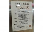 NATURAL KITCHEN & なんばCITY店