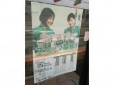 セブン-イレブン 尼崎南清水店