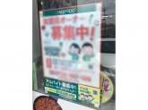 ローソンストア100 神戸伊川谷有瀬店