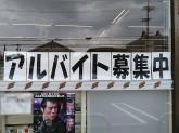 セブン-イレブン 津島橘町1丁目店