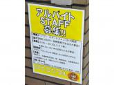 PCコンフル 堺筋店
