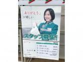 セブン-イレブン 高崎足門店