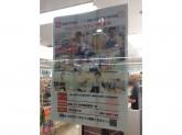 Can Do(キャンドゥ) 東京シティエアターミナル店