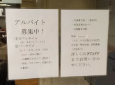 PRONTO MAGNET(プロントマグネット) by SHIBUYA109店