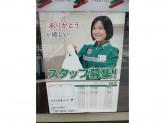 セブン-イレブン 江戸川松本2丁目店
