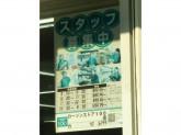 ローソンストア100 西宮上田中町店