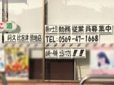 セブン-イレブン 阿久比宮津団地店