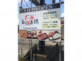 とり弁鶏(とりべんけい)伊勢崎連取店