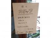 CAFE KOCSI(カフェ コチ)