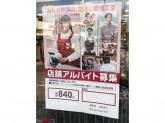 ファションセンターしまむら 天川大島店