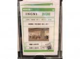 INGNI(イング) イオンモール高崎店