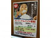 大衆食堂 半田屋 東口BiVi店
