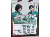 セブン‐イレブン 川崎馬絹神社前店