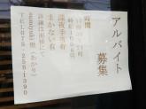 sumiyaki 燈(あかり)