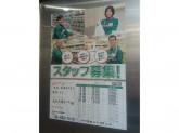 セブン-イレブン 高田馬場4丁目店