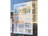 セブン‐イレブン 川崎馬絹南店