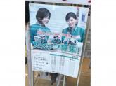 セブン-イレブン 前橋岩神町3丁目店