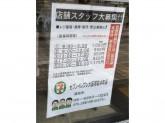 セブン‐イレブン 大阪堺筋本町店